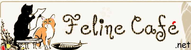 feline cafe dot net header tan